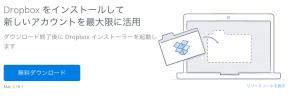 スクリーンショット 2016-04-28 18.44.35