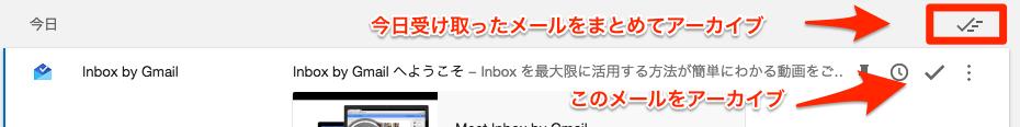 Inbox_–_hayai_muta_gmail_co