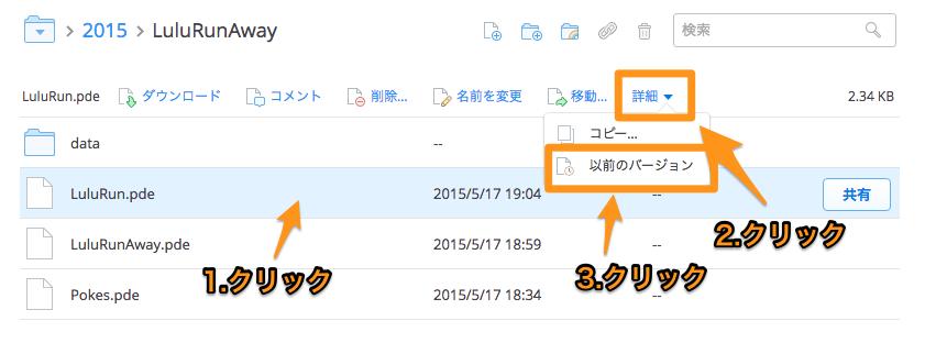 LuluRunAway_-_Dropbox