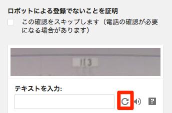 Google_アカウントの作成