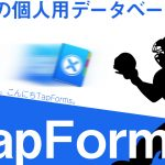tapforms