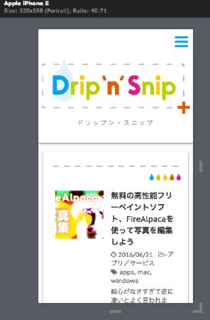 ↔_Drip__n__Snip___ドリップン・スニップ