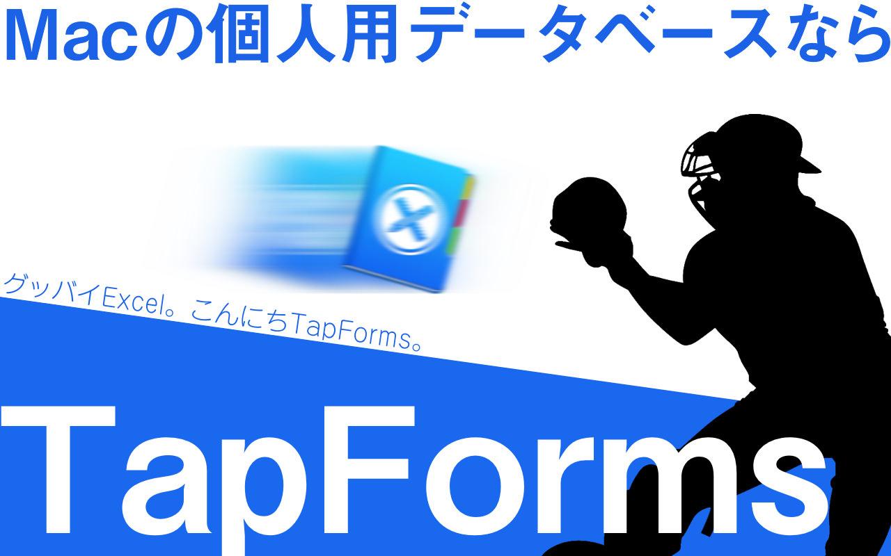 tapforms