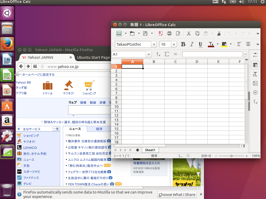 ubuntu_desktop_withapps