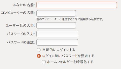 ubuntu_name