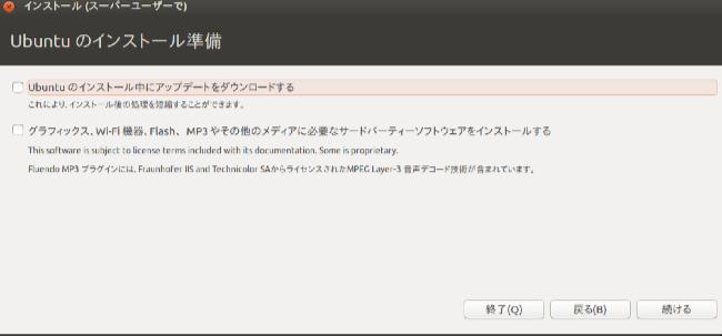 ubuntu_option