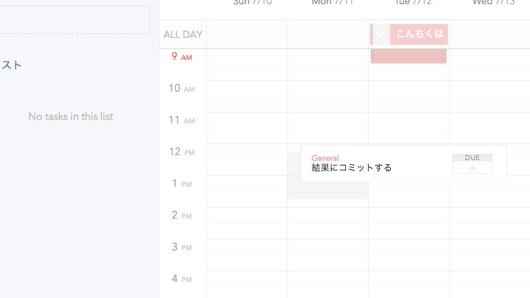 Plan_week