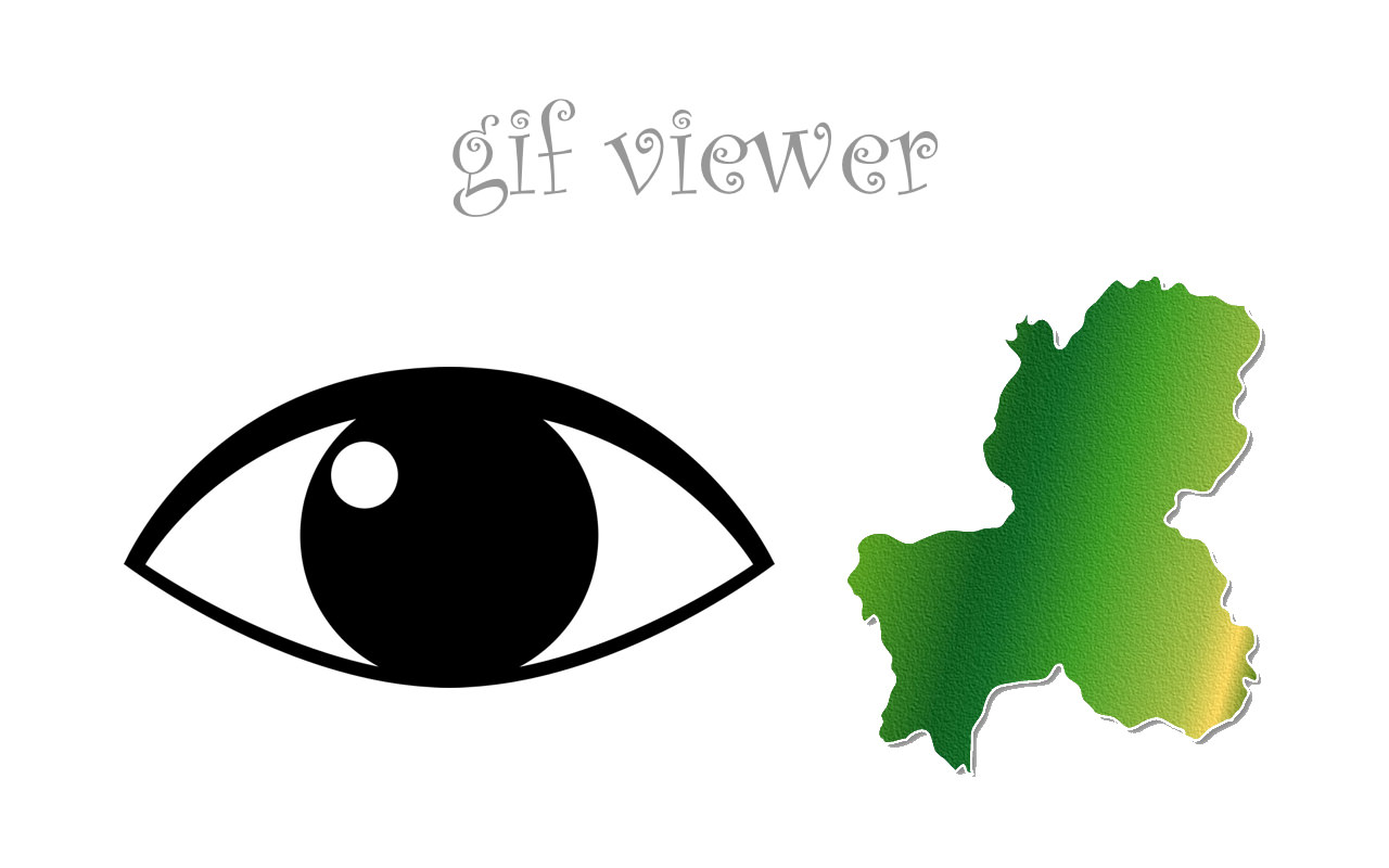 gifviewer