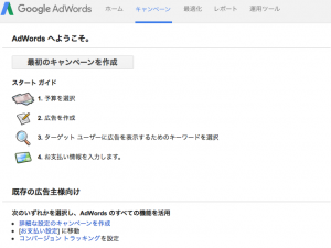 0AdWords_top