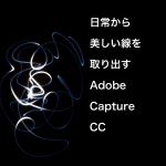 adobecapturecc