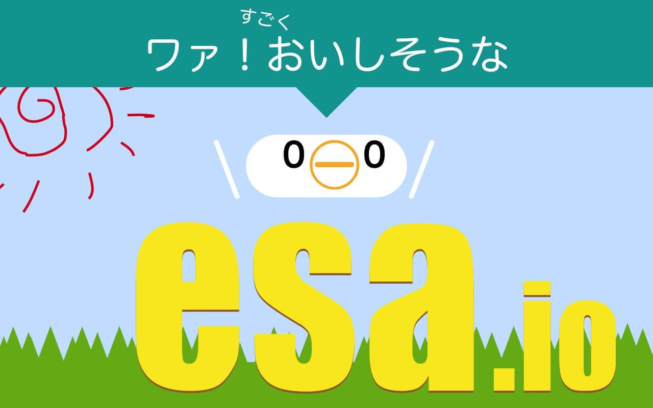 esa-io